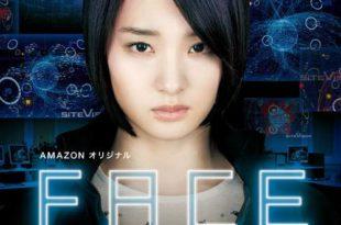 face amazon