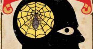 la notte dei ragni d'oleandro
