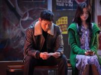 Illang: Uomini e lupi, Kang Dong-won, Han Hyo-Joo