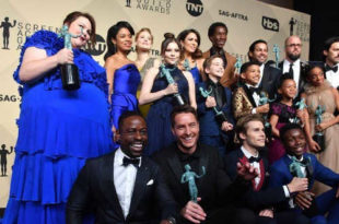 This is Us SAG Awards 2019
