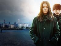 Fumi Nikaido e Ryo Yoshizawa in River's Edge