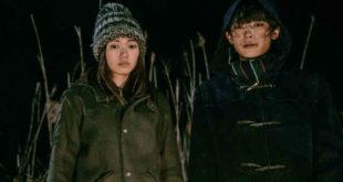 Fumi Nikaido e Ryo Yoshizawa