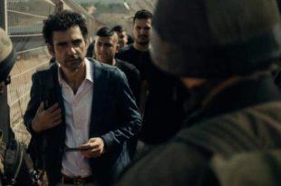 Tutti pazzi a Tel Aviv!: una scena del film